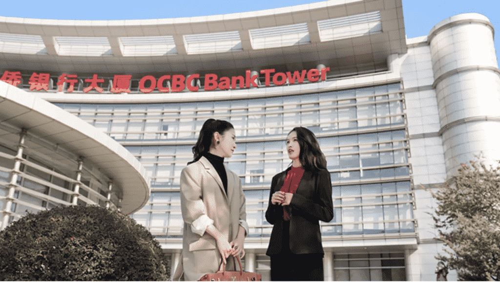 ภาพโฆษณา OCBC BANK TOWER