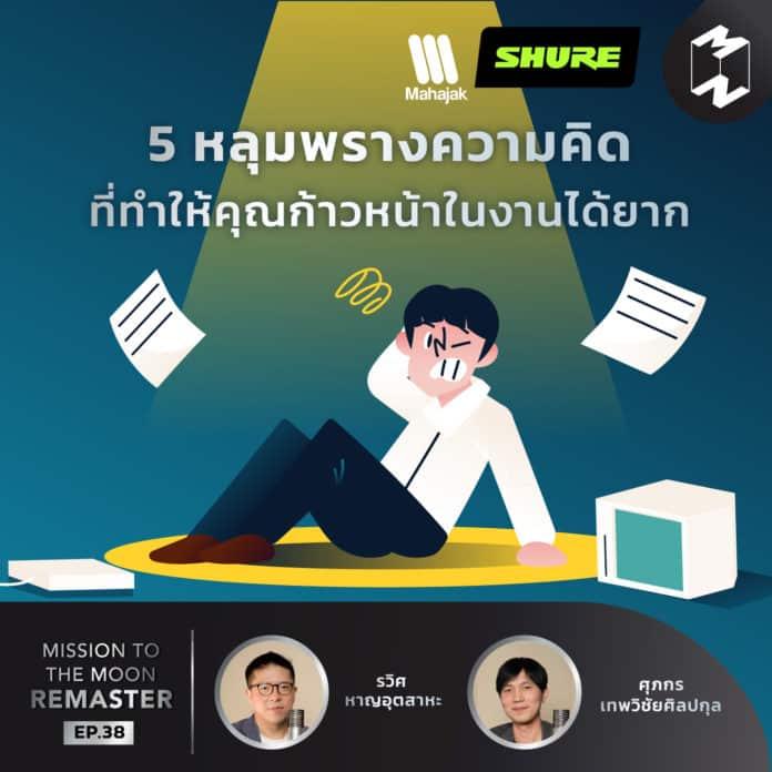 develop_your_work