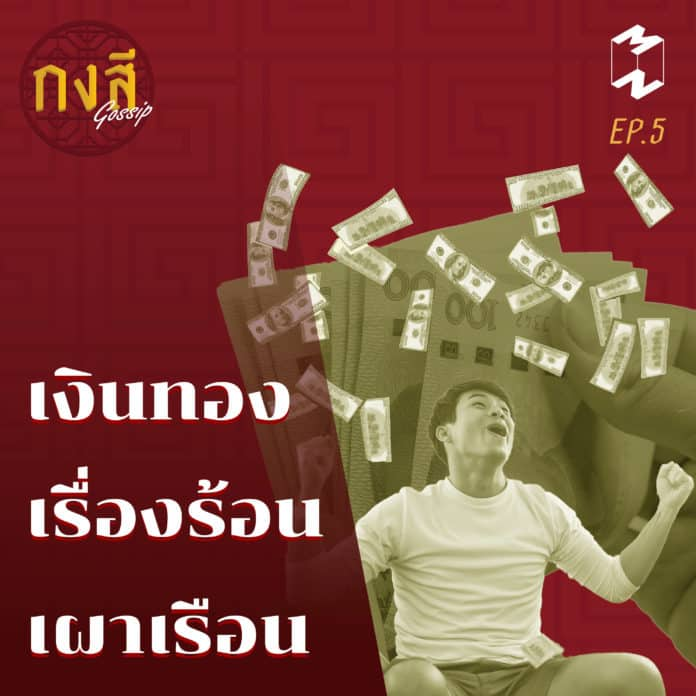 family-business-ep05