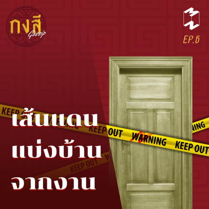 family-business-ep06