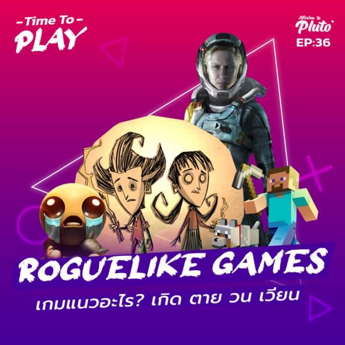 Roguelike Games