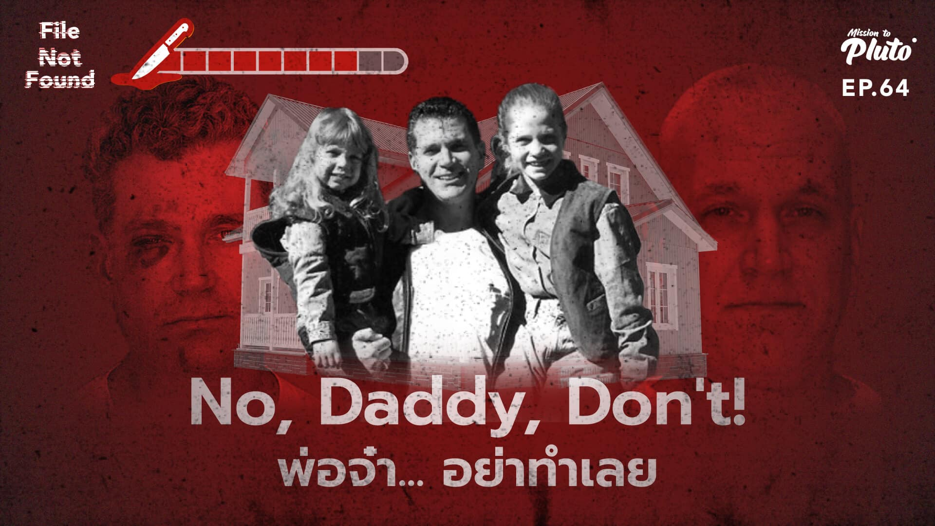 No, Daddy, Don't!
