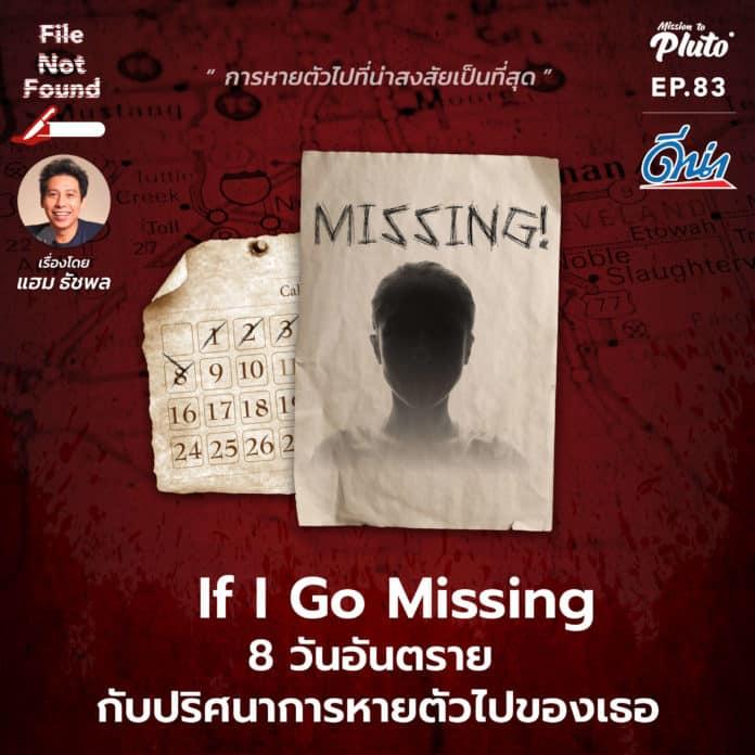 If I Go Missing 8