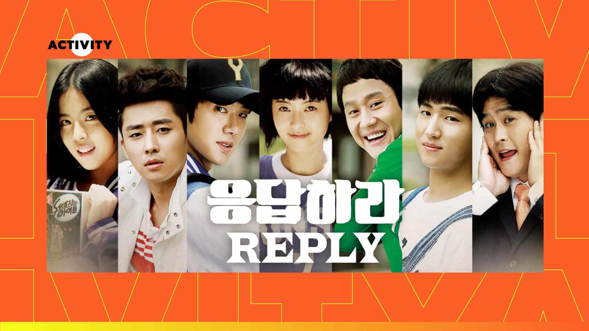 Reply