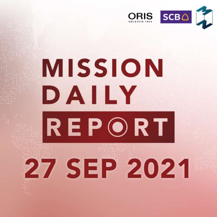 Mission Daily Report
